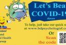 মানসিক স্বাস্থ্য সম্পর্কিত জরিপ (COVID-19)